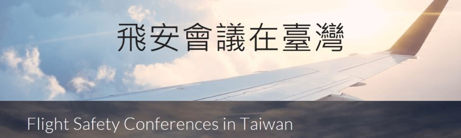 Flight Safety Conferences in Taiwan